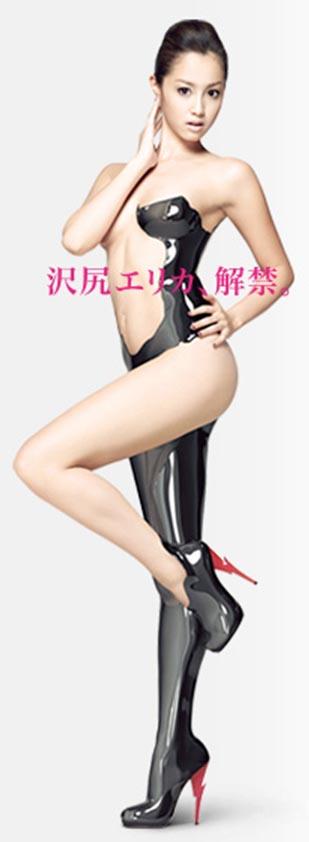 http://blog.tab-www.com/wp-content/uploads/2010/03/sawajirikaikin.jpg